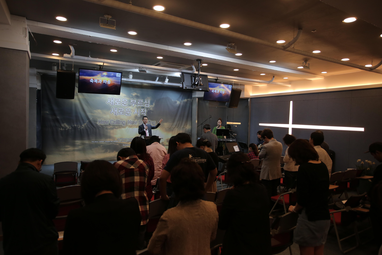 위례새로운교회